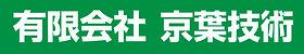 keiyo.jpg