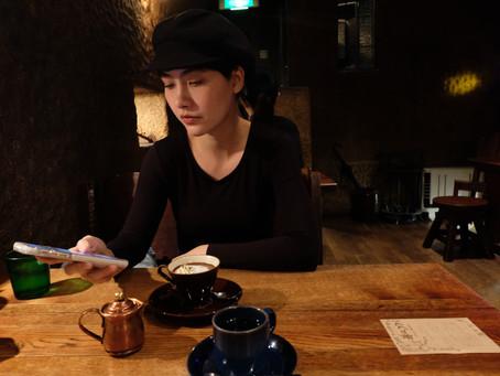 Kichijoji - Coffee Hall Kugutsusou 1979