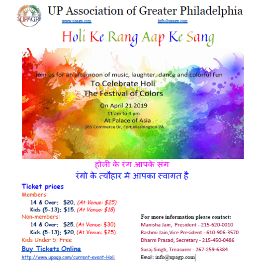 Holi-2019-March17-19.png