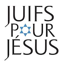 LOGO juifs .png