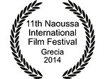 Naoussa International Film Festival