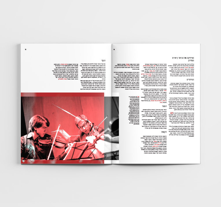 booklet_pages7.jpg