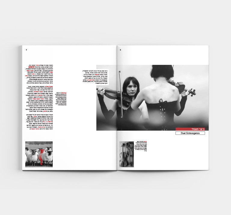 booklet_pages4.jpg