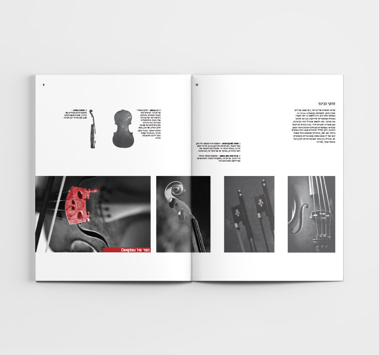 booklet_pages5.jpg