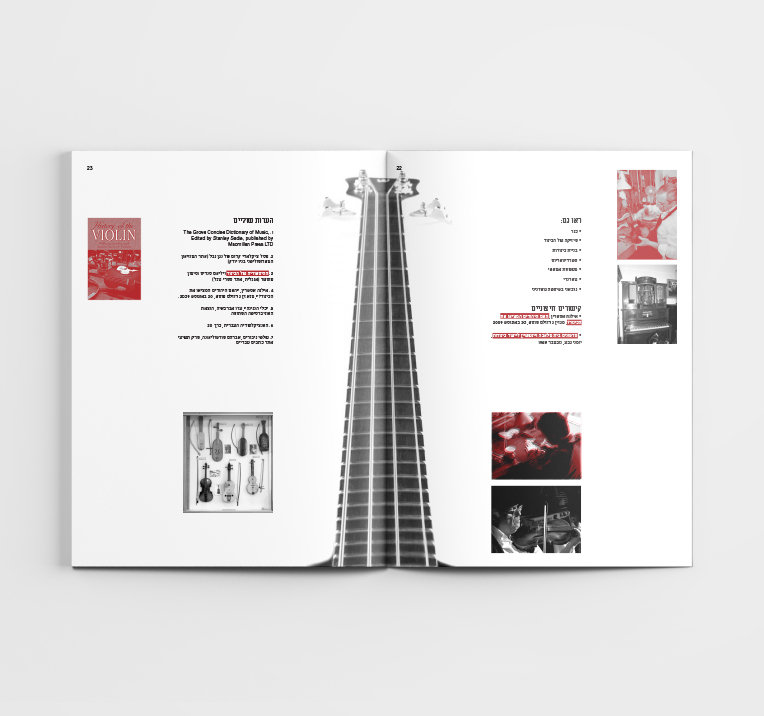 booklet_pages11.jpg