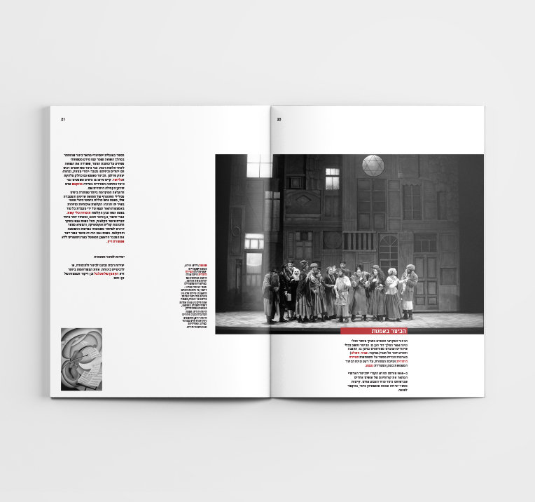 booklet_pages10.jpg