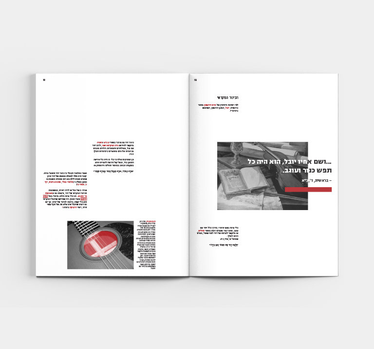 booklet_pages9.jpg