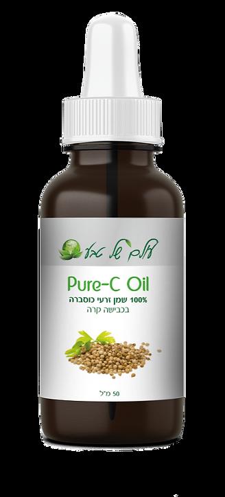 שמן זרעי כוסברה Pure-C