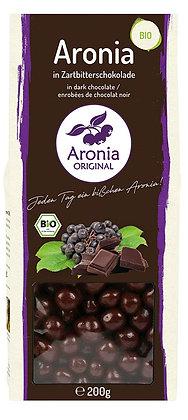 ארוניה מיובשים מצופים שוקולד מריר איכותי 200 גרם