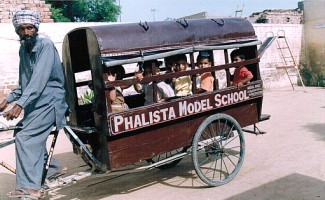 "Armenschule ""Phalista"""