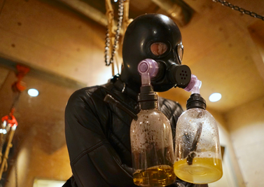 BDSM - Piss Bottle