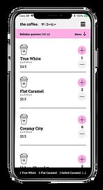 tela-app-site.png