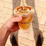iced-vanilla.jpg