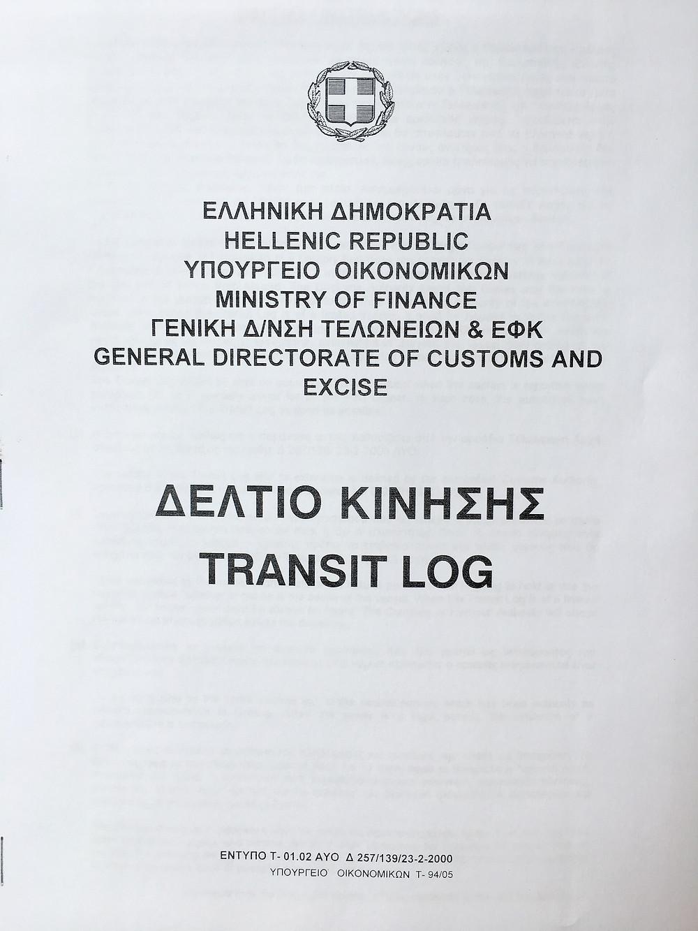 Greek Transit Log cover