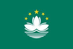 Macau Flag