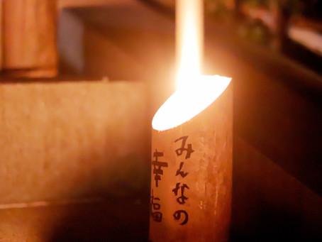 願いを灯す 青竹ローソク