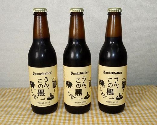 Beer-With-Elephant-Dung-Coffee-SanktGallen-Un-Kono-Kuro-02.jpg