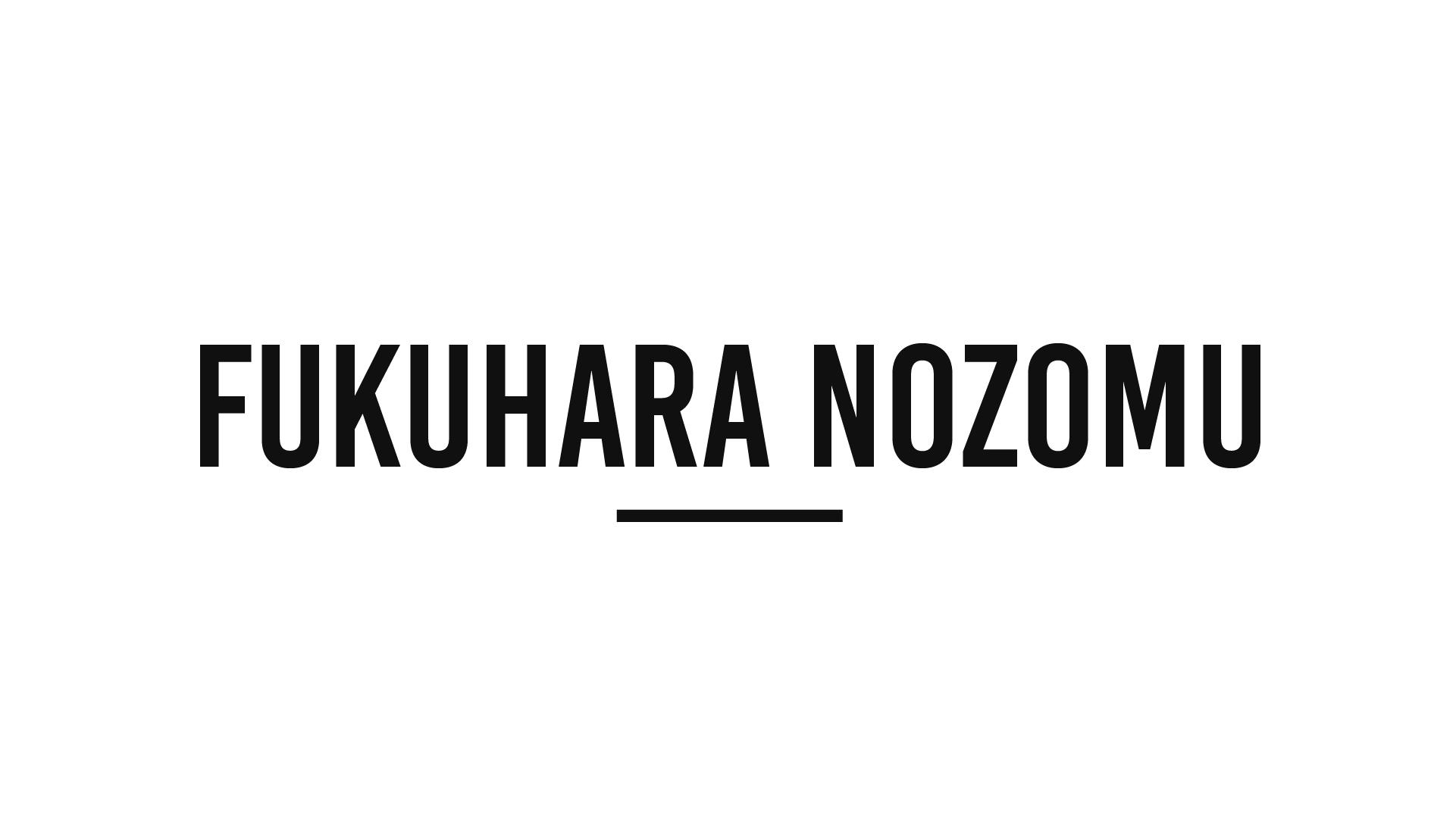 Fukuhara Nozomu