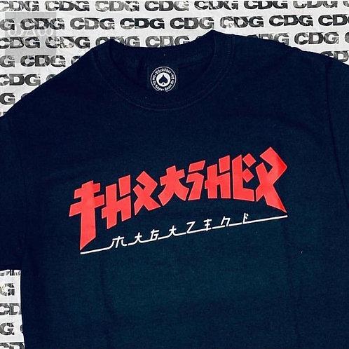 Thrasher Godzilla Logo S/S Tee