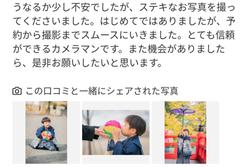 Screenshot_20190929-144756