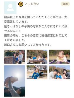 Screenshot_20190929-101428