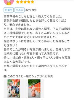 Screenshot_20190929-100233