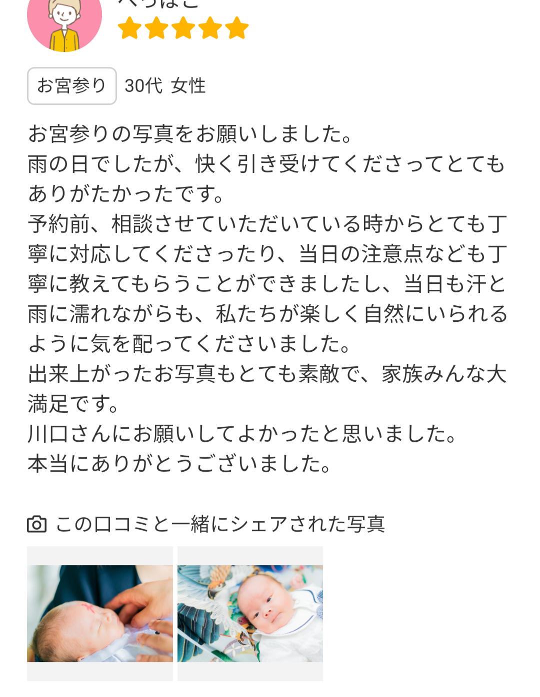 Screenshot_20190929-100358
