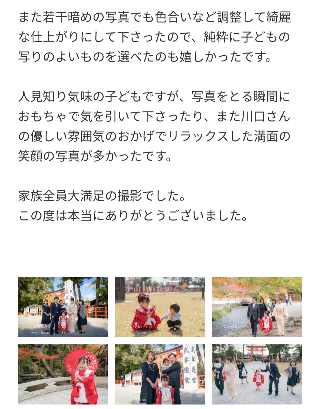 Screenshot_20190929-101509