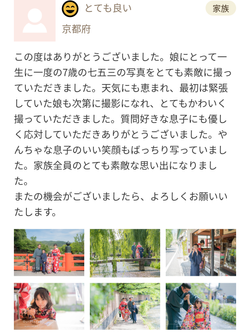 Screenshot_20190929-101333