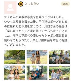 Screenshot_20190929-101526