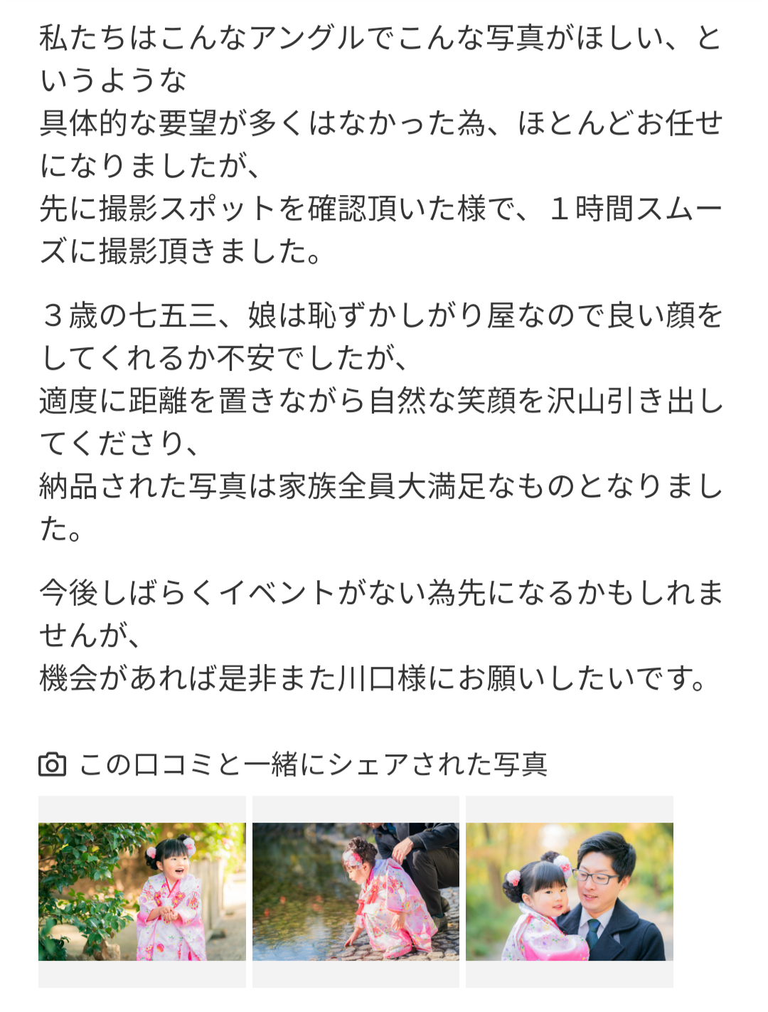 Screenshot_20190929-100735