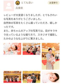 Screenshot_20190929-101300