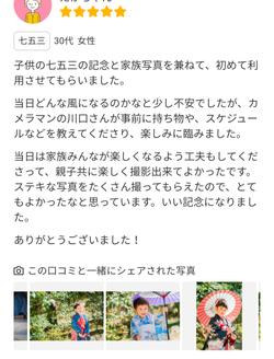 Screenshot_20190929-100844