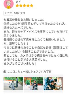 Screenshot_20190929-100320