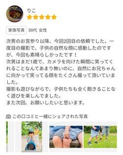 Screenshot_20190929-100445