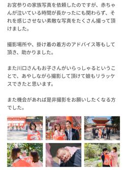 Screenshot_20190929-101343