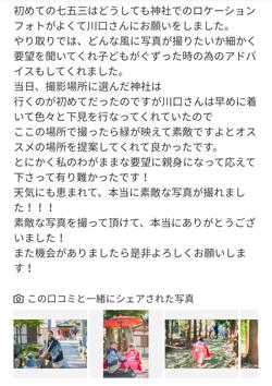 Screenshot_20190929-100901
