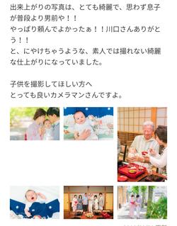 Screenshot_20190929-145804
