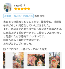Screenshot_20190929-100819
