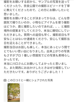 Screenshot_20190929-100700