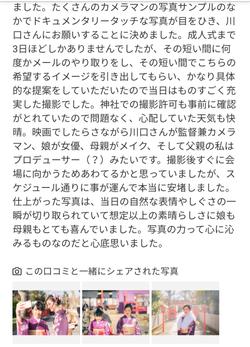 Screenshot_20190929-100645
