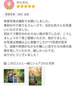 Screenshot_20190929-100713