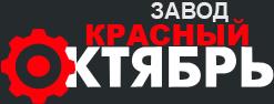 Контракт на подставку двигателей Honda в Кузбасс