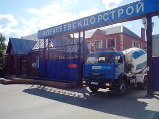 Двигатели Kohler для ООО «Алексеевскдорстрой»