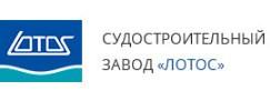 """Судовой двигатель ДЛЯ АО """"Судостроительный завод """"Лотос"""""""