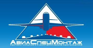ООО «Первая Моторная Компания» произвела отгрузку двигателей для ООО «АВИАСПЕЦМОНТАЖ».