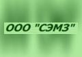 Двигатели Honda для ООО «Свободинский электромеханический завод»