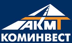 ЗАО«Коминвест-АКМТ»