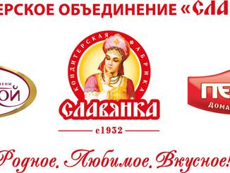 Запчасти двигателей для ГК «Славянка»