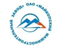 """CUMMINS - для  ОАО """"Майкопский машиностроительный завод"""""""